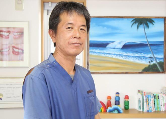 田中歯科医院の院長先生