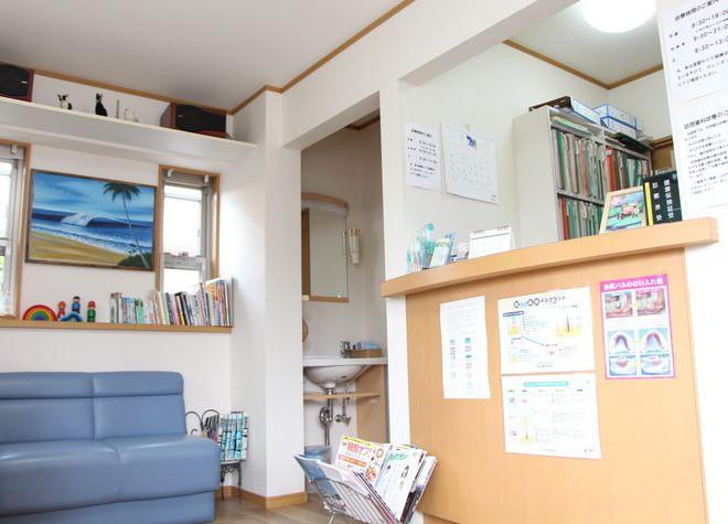 志木駅 南口徒歩 5分 田中歯科医院の写真2