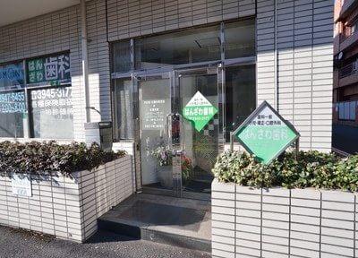 千石駅 A4出口徒歩7分 はんざわ歯科の院内写真3