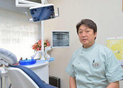 はんざわ歯科