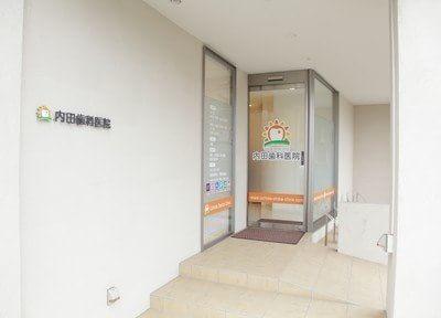 上溝駅 東口車 4分 内田歯科医院のその他写真5