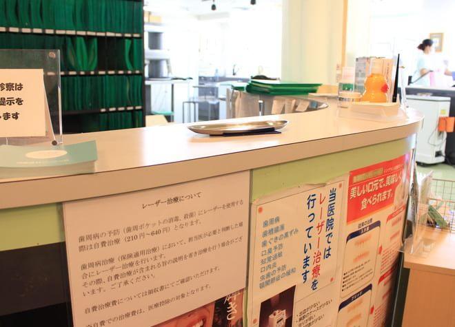 用賀駅 東口徒歩 1分 用賀歯科クリニック(用賀駅 東口)の院内写真2