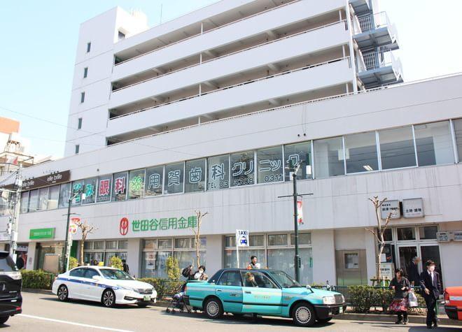 用賀駅 東口徒歩 1分 用賀歯科クリニック(用賀駅 東口)の外観写真6
