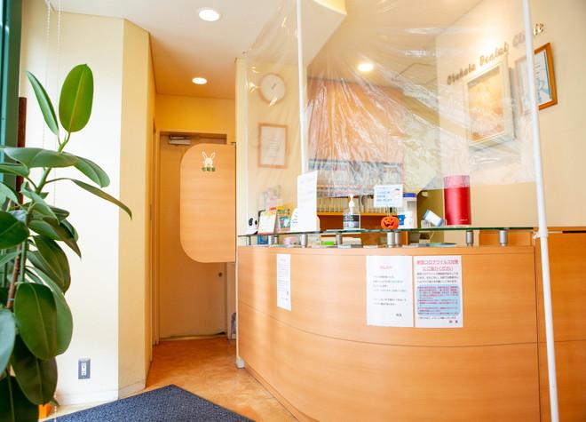 幡ヶ谷駅 北口徒歩 8分 おくはた歯科クリニックの院内写真6