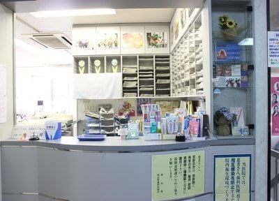 岡山ファミリー歯科の画像