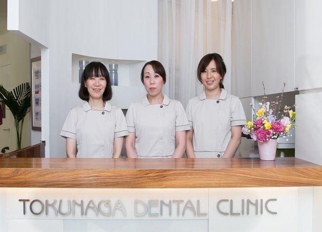 【尼崎市:塚口駅 徒歩1分】 徳永歯科クリニックのスタッフ写真5