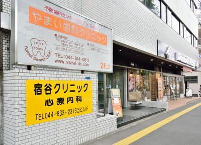 高津駅(神奈川県) 西口徒歩2分 高津デンタルクリニック163(旧やまい歯科クリニック)写真7
