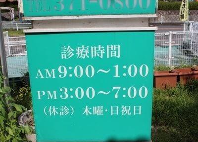 関江南線沿い、各務原市民会館前  永田歯科クリニックの外観写真7