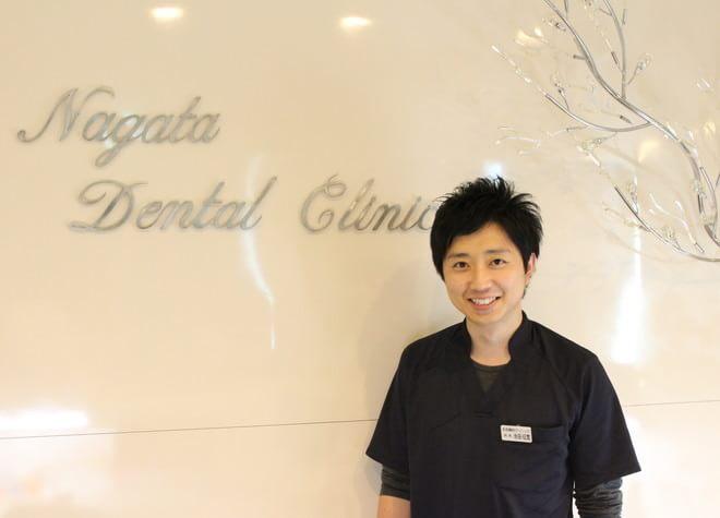 永田歯科クリニックの画像
