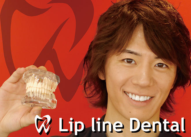 Lip line Dental