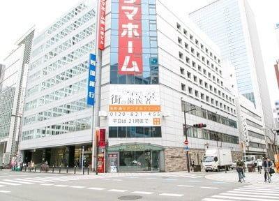 堺筋本町駅16番出口 徒歩3分 本町通りデンタルクリニックのその他写真2