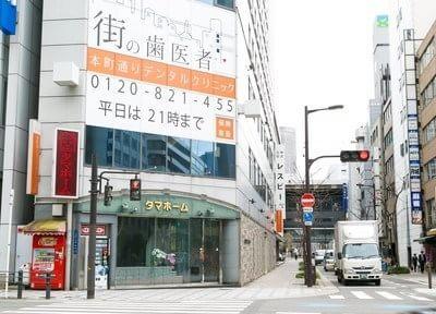 堺筋本町駅 16番出口徒歩3分 本町通りデンタルクリニック写真2