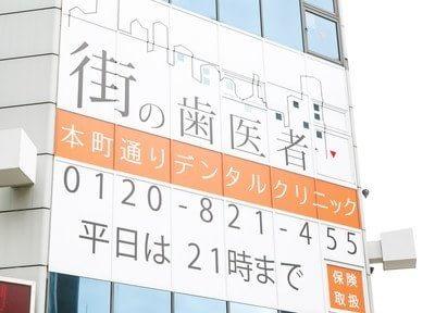 堺筋本町駅 16番出口徒歩 3分 本町通りデンタルクリニックのその他写真3