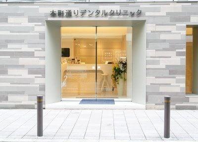 堺筋本町駅16番出口 徒歩3分 本町通りデンタルクリニックのその他写真5