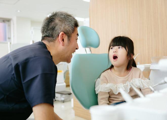 沼澤歯科医院について