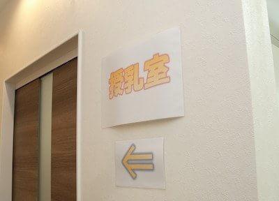 越谷駅 車8分 大久保歯科医院の院内写真7