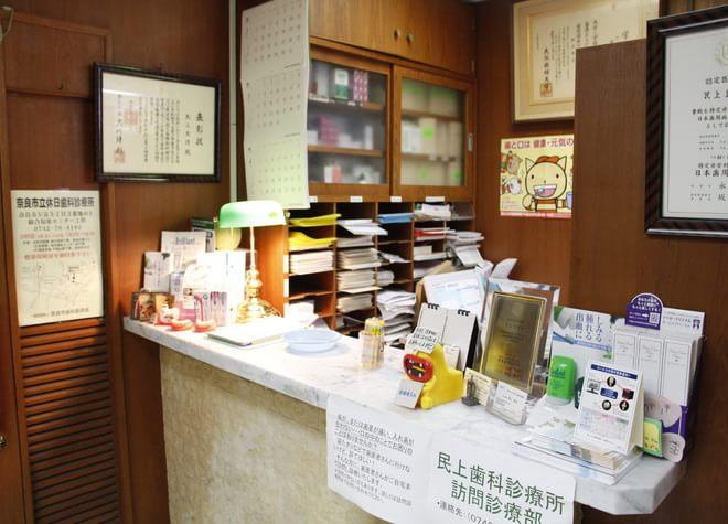 近鉄奈良駅の歯医者さん!おすすめポイントを掲載【6院】