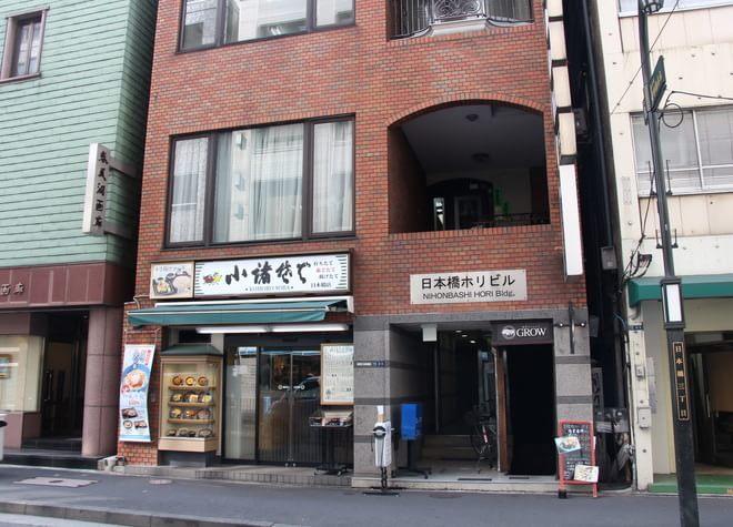 日本橋駅(都営) B1出口徒歩 2分 日本橋りゅうデンタルクリニックの写真7