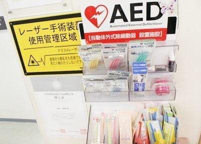 北浦和駅 西口徒歩1分 吉田歯科の院内写真6