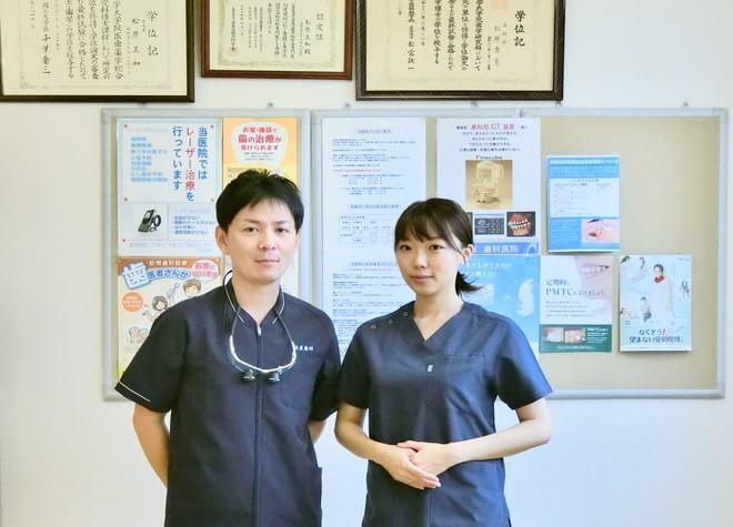 歯医者選びで悩んでる?西条市の歯医者3院、おすすめポイントも紹介