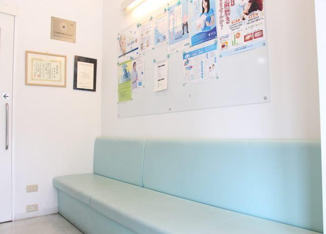 野田阪神駅 1番徒歩 3分 野田阪神坂尻歯科の院内写真2
