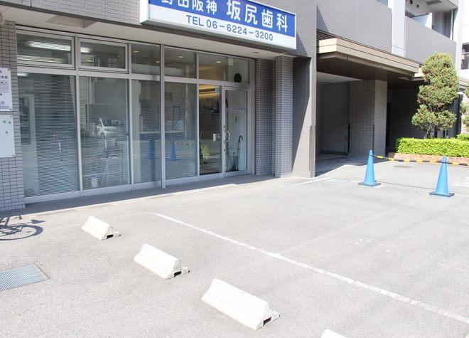 野田阪神駅 1番徒歩 3分 野田阪神坂尻歯科の外観写真6