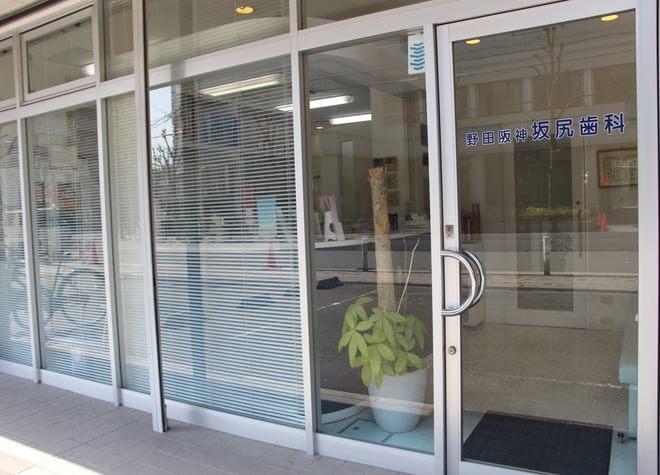 野田阪神駅 1番徒歩 3分 野田阪神坂尻歯科の外観写真7