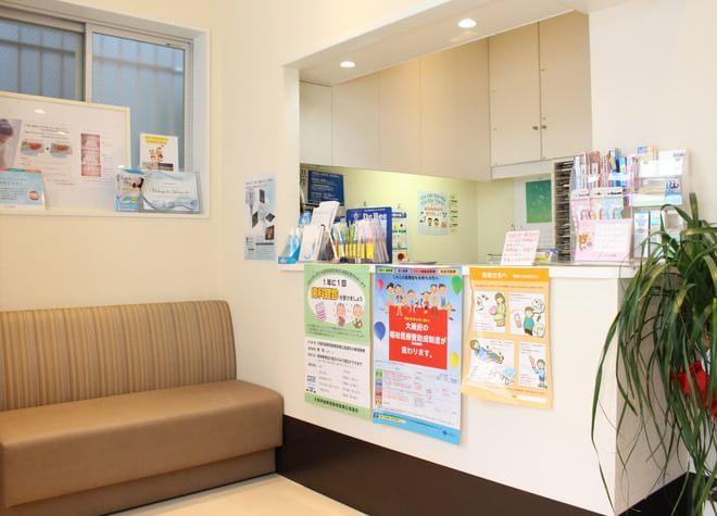 今里駅(近鉄) 出口徒歩7分 渡内歯科医院の院内写真1