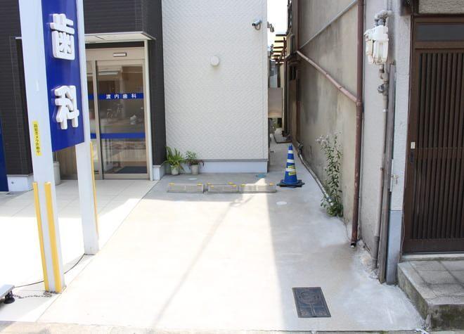 今里駅(近鉄) 出口徒歩7分 渡内歯科医院の外観写真6