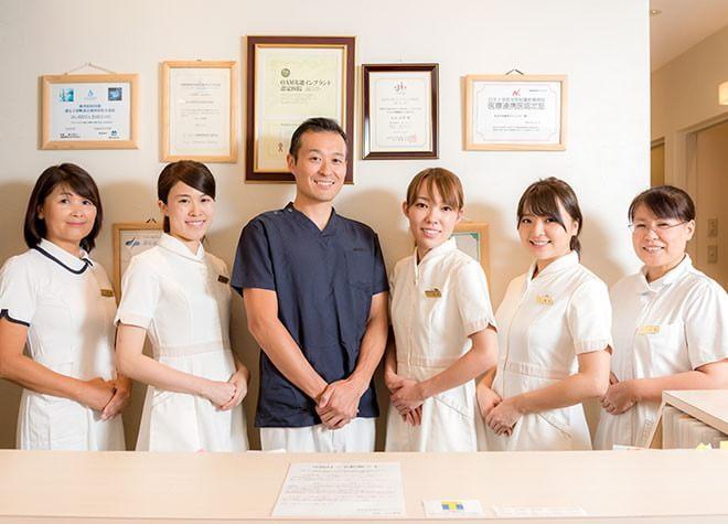まるやま歯科クリニックの画像
