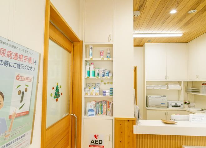 山口駅(山口県) 出口車5分 藤井歯科医院の院内写真1