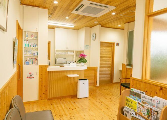 山口駅(山口県) 出口車5分 藤井歯科医院の院内写真4