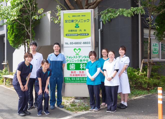 北綾瀬駅の歯医者さん!おすすめポイントを掲載【4院】