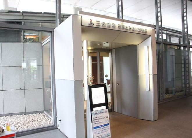 桜木町駅 出入口徒歩 5分 三條歯科みなとみらい診療室の外観写真7
