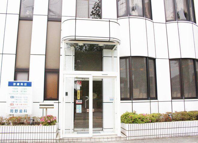 土山駅 北口徒歩20分 岡野歯科医院写真4