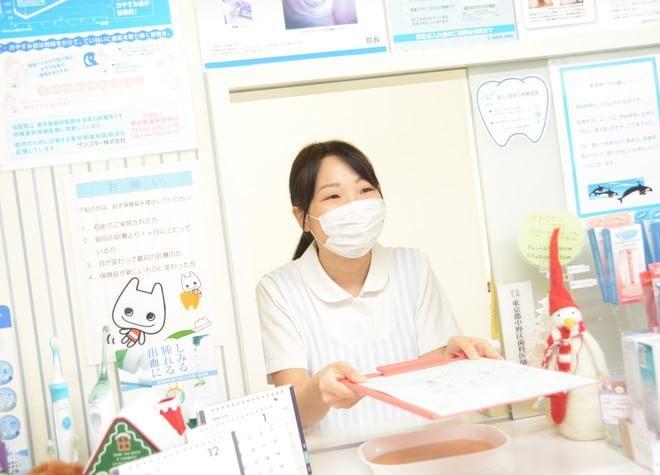 新中野駅 3番出口徒歩 5分 山田歯科医院のスタッフ写真2