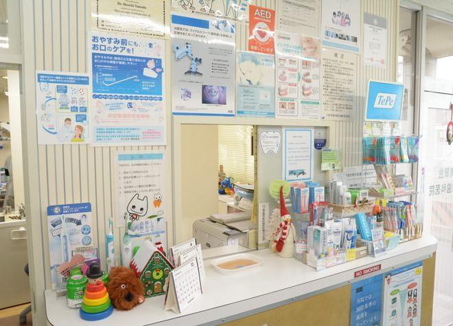 新中野駅 3番出口徒歩 5分 山田歯科医院の院内写真7