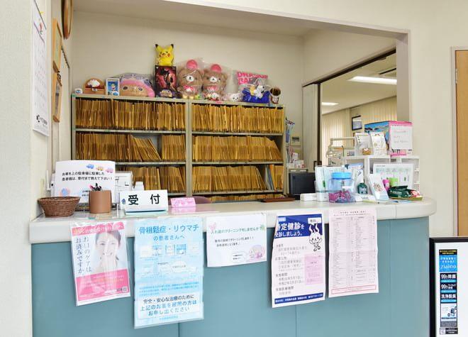 【2020年版】別府市の歯医者さん3院おすすめポイント紹介