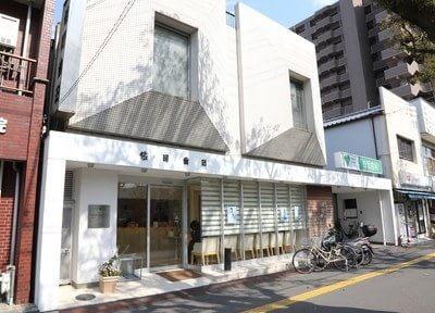 【桟橋通】依岡歯科の画像