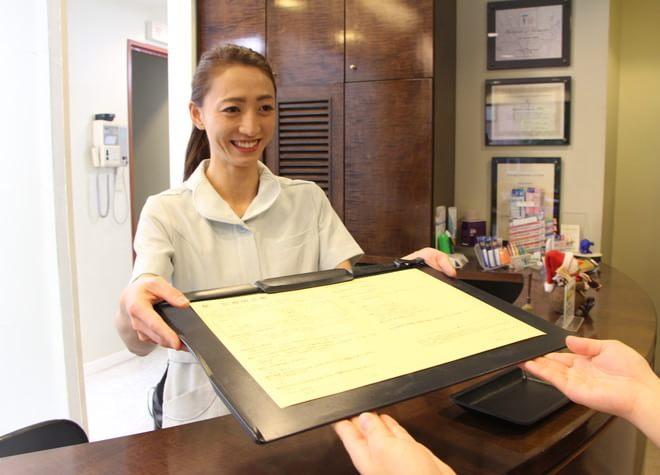 井澤歯科クリニックの画像