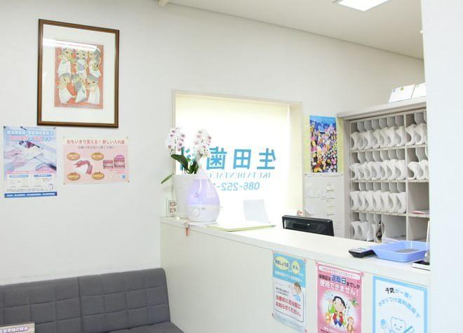 岡山駅 西口徒歩 1分 生田歯科医院の院内写真2
