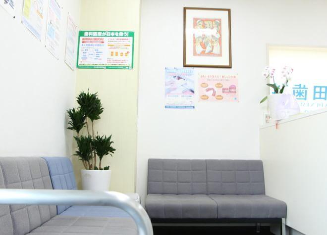 岡山駅 西口徒歩 1分 生田歯科医院の院内写真4