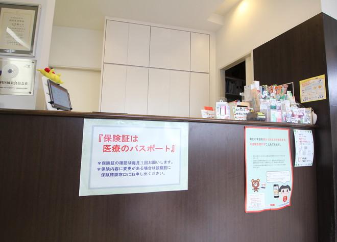 日進駅(愛知県) 出口車 10分 春木歯科・矯正歯科の院内写真2