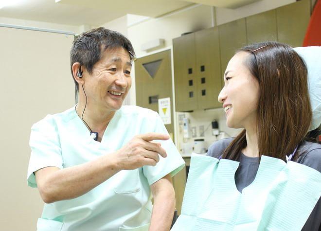 モリワキ歯科の画像