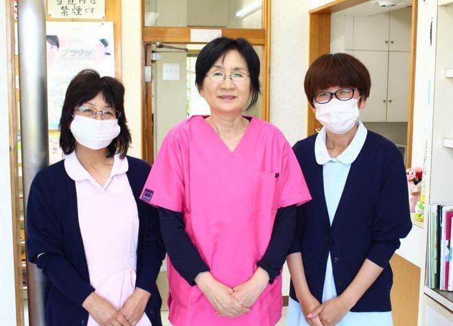 髙尾歯科医院の画像