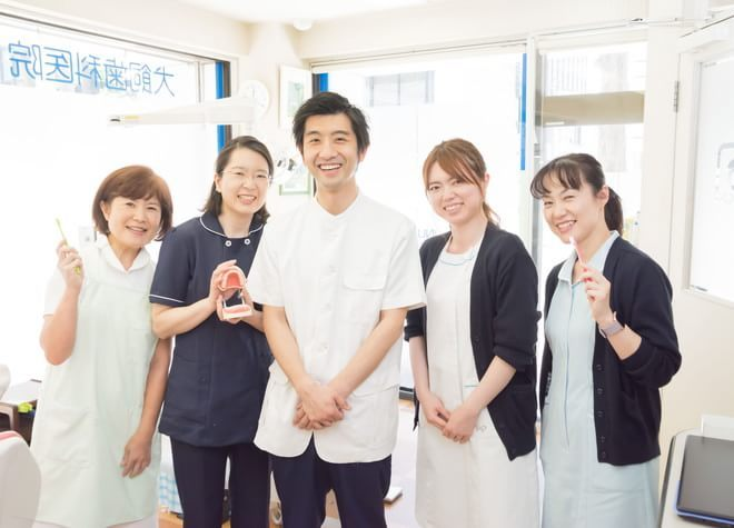 犬飼歯科医院の写真1