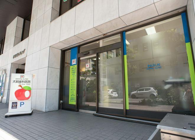 横浜駅 きた西口徒歩 3分 犬飼歯科医院の犬飼歯科医院 外観2写真3