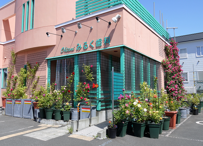 稲積公園駅 1番出口徒歩 14分 Ohtaniみるく歯科医院の外観写真5