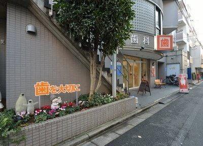 中野新橋駅 出口徒歩1分 歯科中橋のその他写真6