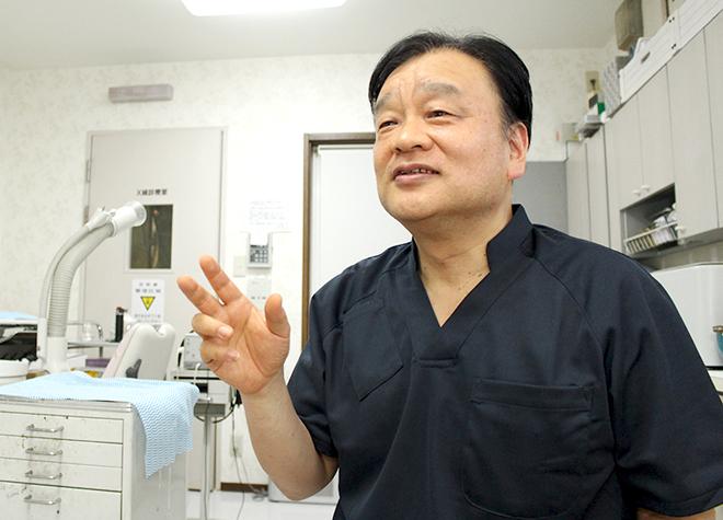 望田歯科医院の画像